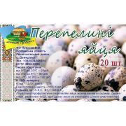 продам оптом  відбірні домашні перепелині яйця високої якості.