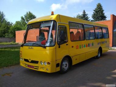 автобус шкільний ATAMAN D093S2 шкільний