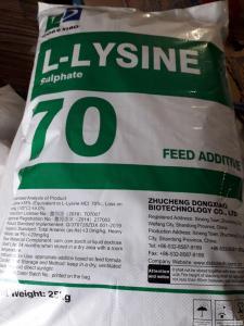Лизин моногидрохлорид 98,5% (упаковка 25 кг.)