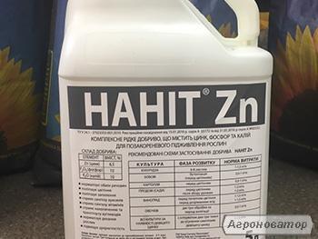 Цинк (79,3 г/літр) мікродобриво Нанит Гермес