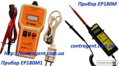 Прилад цифровий ЕР180М1, ЕР-180М