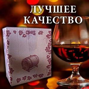 Молдавський Коньяк 10л, 5л, 3л, Горілка Пшенична 10л, від 1шт!!