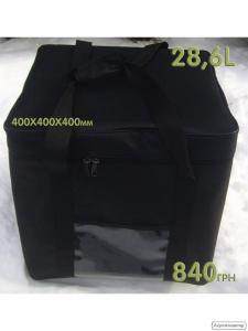 Продам термобокс в сумці (40х40х40см).