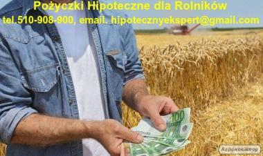 Кредитация сельского хозяйства