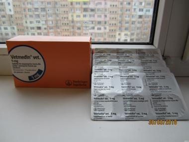 Продам ветмедин 5 мг в таблетках
