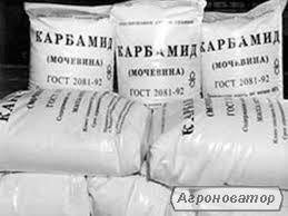 Продам минеральные удобрения