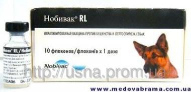 Нобівак RL (Nobivac RL), Інтервет, Нідерланди (1 мл — 1 доза)