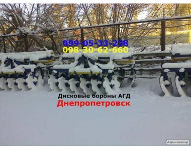 борона АГД 2,1 бороны АГД-2,5Н Агрореммаш Оригинал
