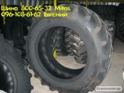 На комбайн, трактор (30.5-32) 800/65R32 178A8/175B AC70N TL шини Mitas