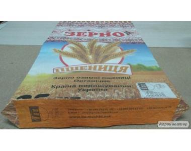 Паперові мішки для зерна