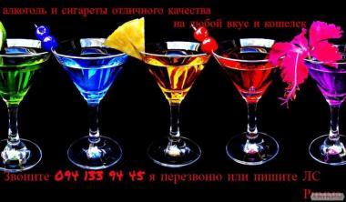 Алкоголь отличного качества: водка, коньяк, джин, виски, ром, текила