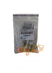 Аскофит 1,2 мл фунгіцидний, дезінфікуючий, протипаразитарний