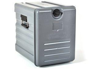 Термоконтейнер 60 літрів 601 AVA PLASTIK
