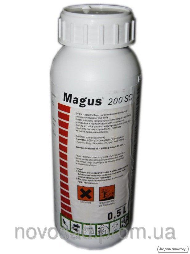 Magus 200 SC (Магус) 0,5 л - инсектицид против клещей
