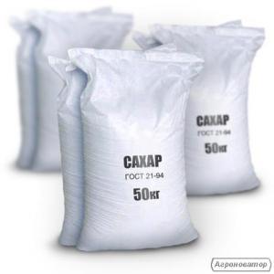 Продаем сахар оптом от производителя на экспорт.