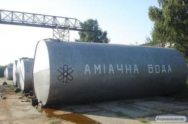 АММИАЧНАЯ ВОДА марки Б25, раствор аммиака жидкий технический