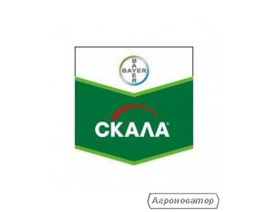 Фунгицид Скала 400 (Bayer Crop Science)