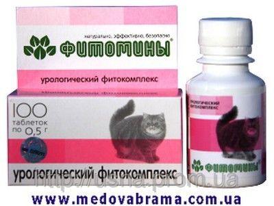 Фитомины з урологічним фітокомплексом для котів, Веда, Росія (100 таблеток)