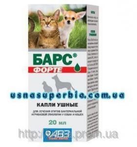 БАРС ФОРТЕ краплі вушні для собак і кішок (20 мл), Агроветзащіта, Росія