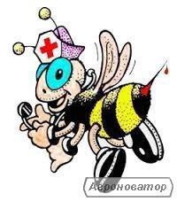 Отрута бджолина (Апітоксин)