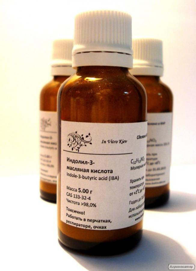 Продам индолил-3-масляную кислоту (США)