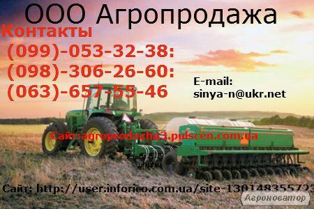 Продам борони та лущильники БДВ-4.2, БДВГ-4.2,.ЛДГ-