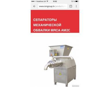 продам прес-сепаратор AM2C SM-1830