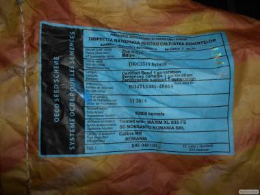 ДКС 3511 гибрид кукурузы (Monsanto) Срочно Цена  - 1 800 грн