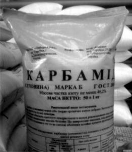 карбамід