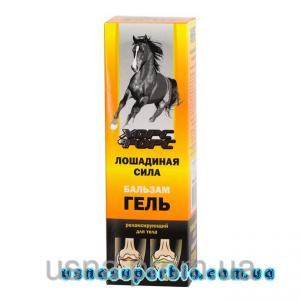 Лошадиная сила Бальзам-гель для тела (Хорс форс) релаксирующий, Зелдис, Россия (500 мл)