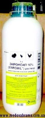 Енроксил 10% розчин оральний, КРКА, Словенія (1л)