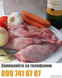 Продаю мясо молодых кроликов