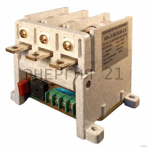 Вакуумні контактори Квк 3 (80А, 160А, 250А, 400А, 630А, 1000А, 1600А)