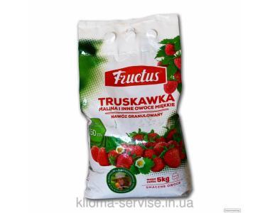 Добрива для полуниці Fructus (Польща) 5 кг.