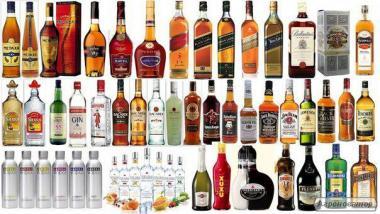 Элитный Алкоголь из  Duty Free