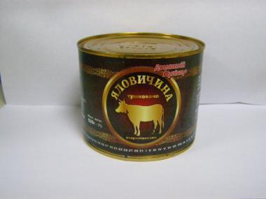 Продам яловичу тушонку З/Б 525 гр