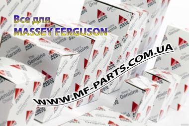 Інтернет-магазин запчастин Massey Ferguson