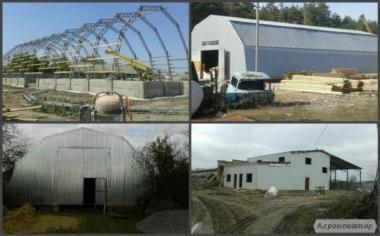 Строительство Каркасных Ангаров, Зернохранилищ,Металлических конструкций