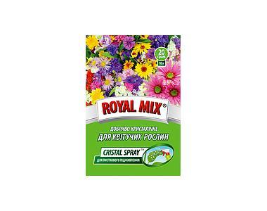 Удобрение cristal spray для цветущих растений, 20 г