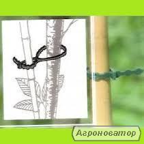 Підв'язки для рослин.