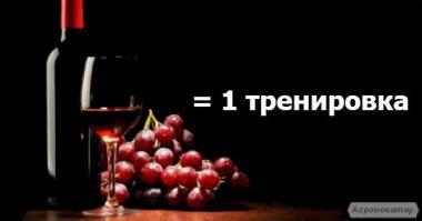 Бессарабское домашнее вино 100% натуральное!