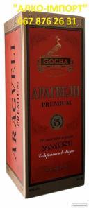 Грузинский коньяк Арагвели 2 L, 40 об. (розница, опт, dropshipping)