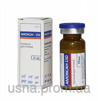 Амоксан-150 (1 фл.х 10 мл)