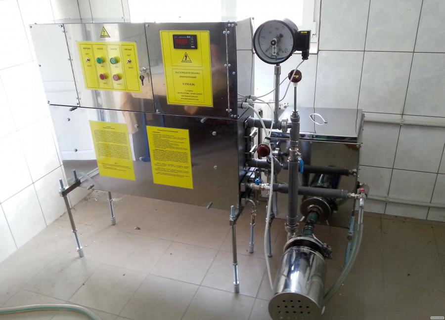 Пастеризатор молока для випоювання телят 60 л УЗМ-0,06 Е
