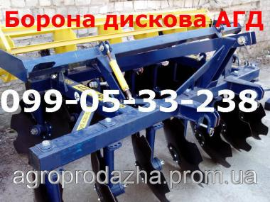 Борона дискова причіпна АГД-2,5 М. Агрегат ґрунтообробний дисковий причіпний АГД - 2, 5н