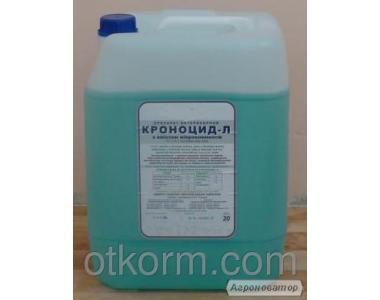 «Кроноцид-Л» (с микроэлементами) (раствор для перорального применения)