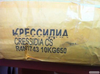 Посівний матеріал соняшнику Caussade Semences (CRESSIDIA CS)