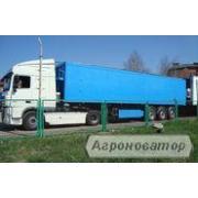 Збирання врожаю зернових та інших сипучих вантажів