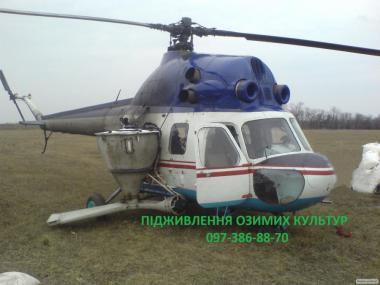 Авиавнесению средств защиты растений Ми-2; Ан-2