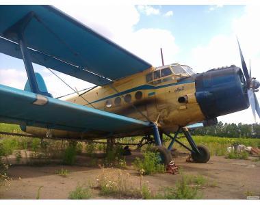 Авіавнесення засобів захисту рослин. Вертоліт-Літак-Дельтоплан.